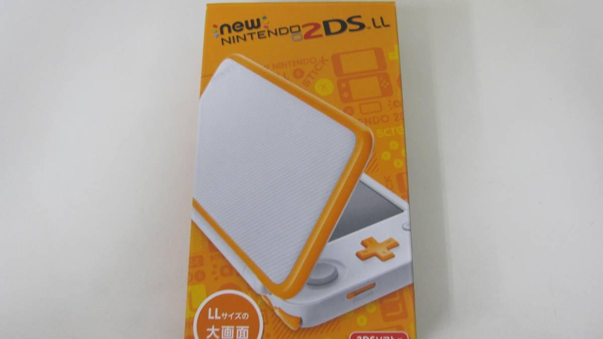 □Newニンテンドー2DS LL ホワイト×オレンジ 未使用品 激安1円スタート