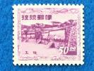 琉球普通切手/建造物・玉陵