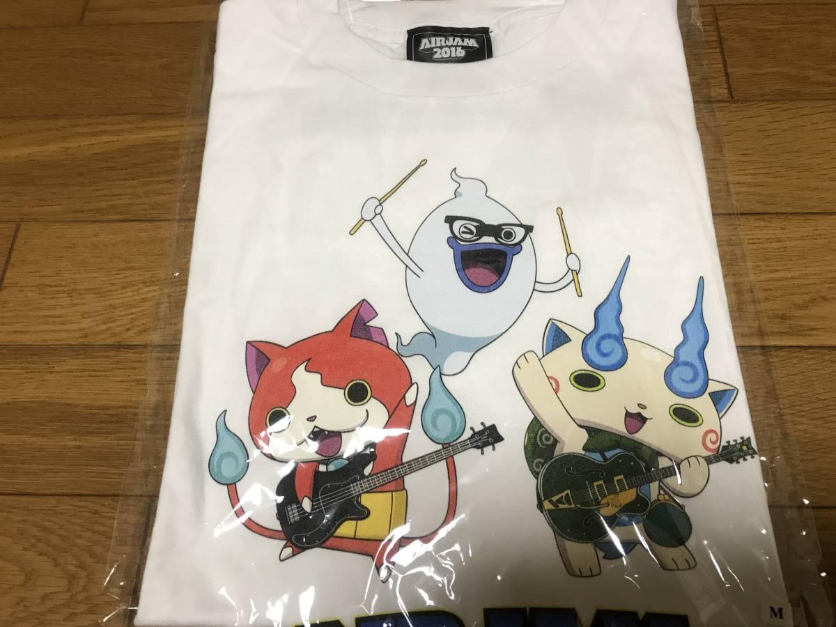 Hi-STANDARD ×妖怪ウォッチ AIR JAM 2016限定Tシャツ 白 M 新品ハイスタンダード ハイスタ ライブグッズの画像