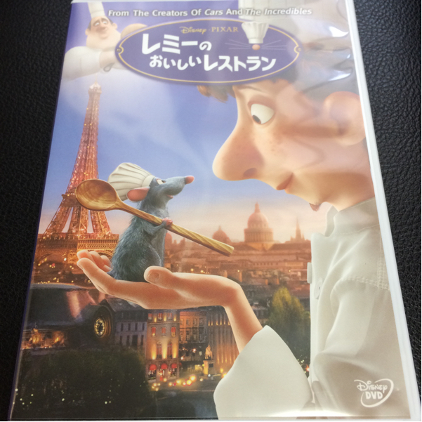 美品 レミーのおいしいレストラン ディズニー ディズニーピクサー DVD ディズニーグッズの画像