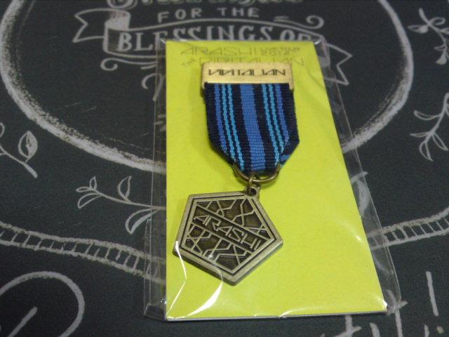 ◆嵐 デジタリアン メダルブローチ 大阪限定 半額以下