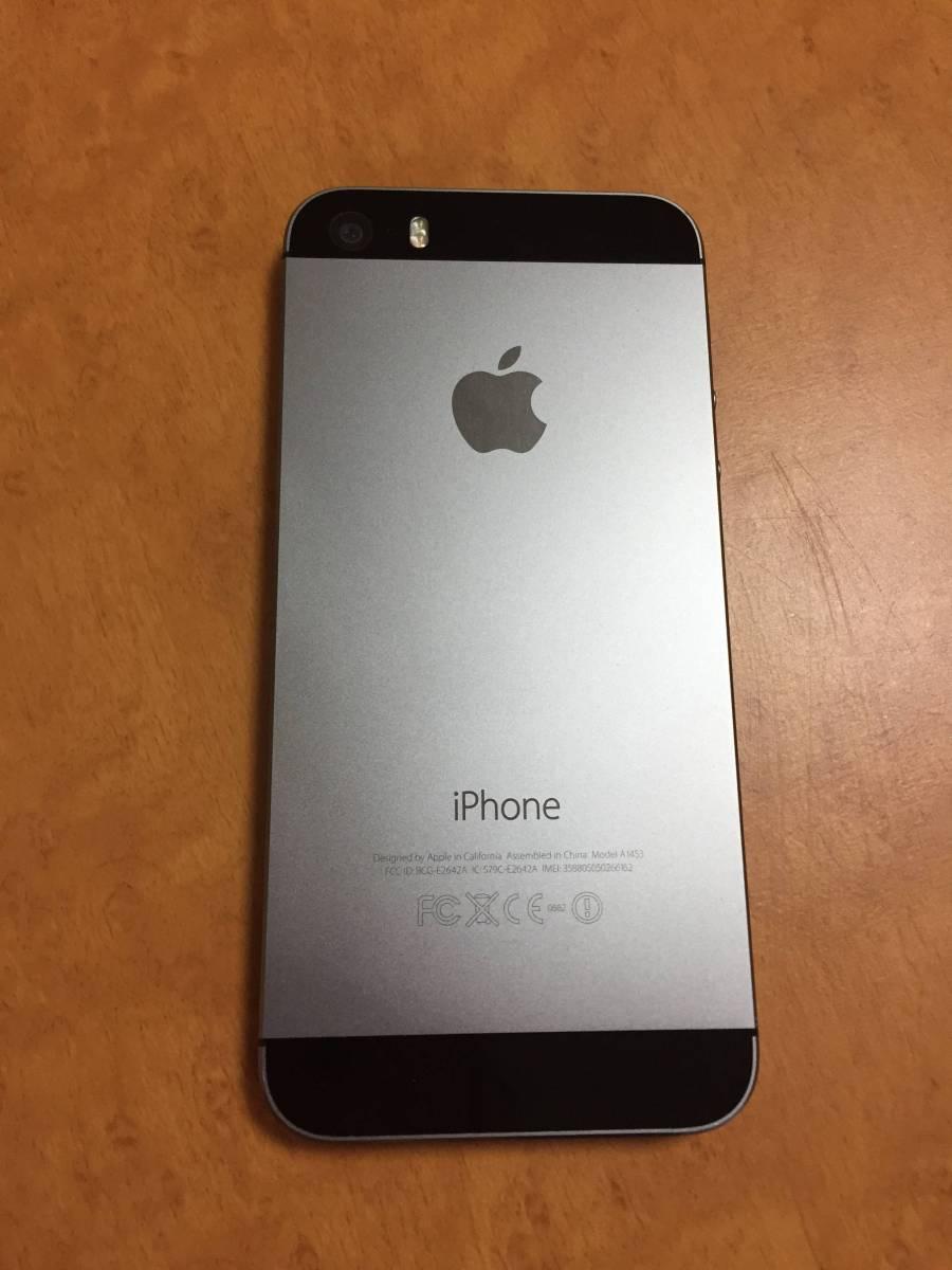 中古 美品 iPhone 5s ソフトバンク 64GB 判定○_画像2