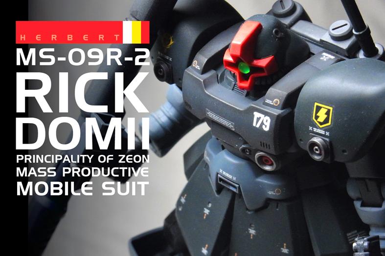 HGUC 1/144 MS-09R-2 リック・ドムII (機動戦士ガンダム0080 ポケットの中の戦争) グッズの画像