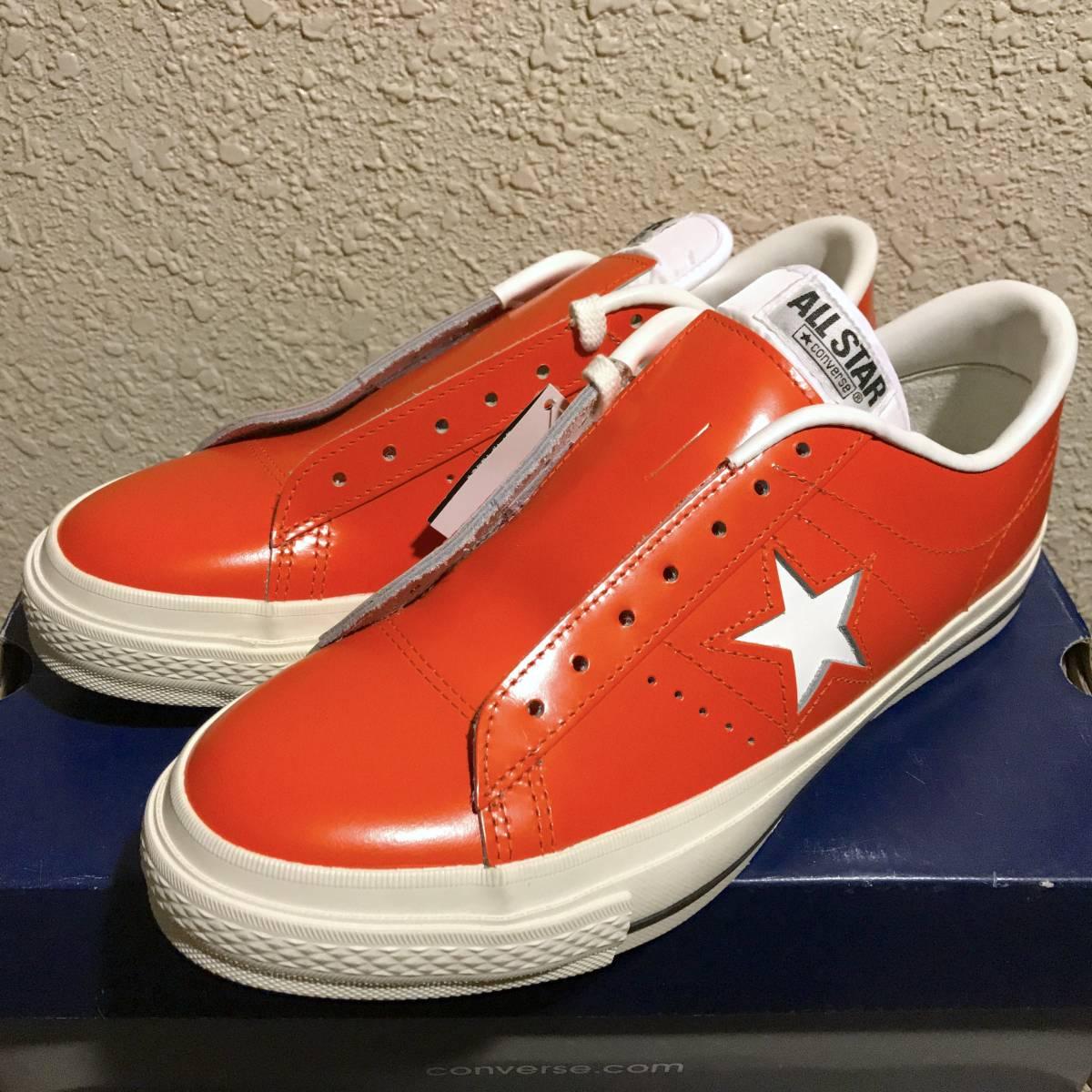 デッドストック 日本製 CONVERSE ONE STAR OX ORANGE/WHITE 27cm US8.5 新品 オレンジ×ホワイト 限定 ONESTAR ワンスター MADE IN JAPAN_画像1