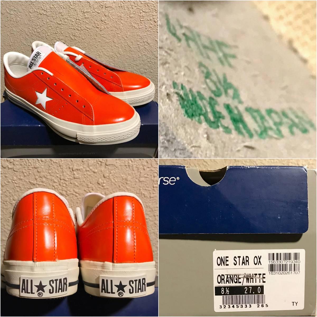 デッドストック 日本製 CONVERSE ONE STAR OX ORANGE/WHITE 27cm US8.5 新品 オレンジ×ホワイト 限定 ONESTAR ワンスター MADE IN JAPAN_画像2