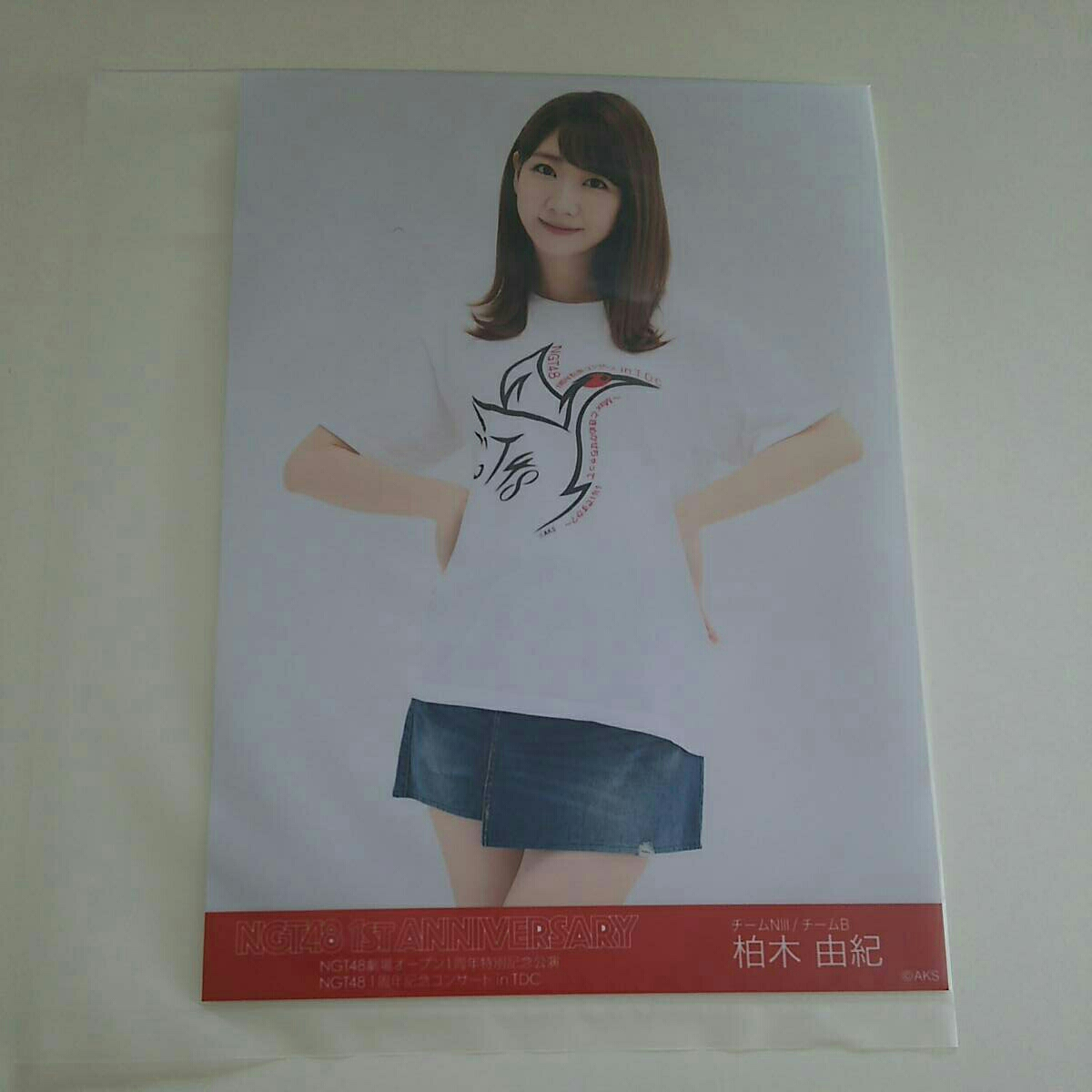 NGT48 柏木由紀 1ST ANNIVERSARY DVD/BD 封入 生写真 ライブグッズの画像