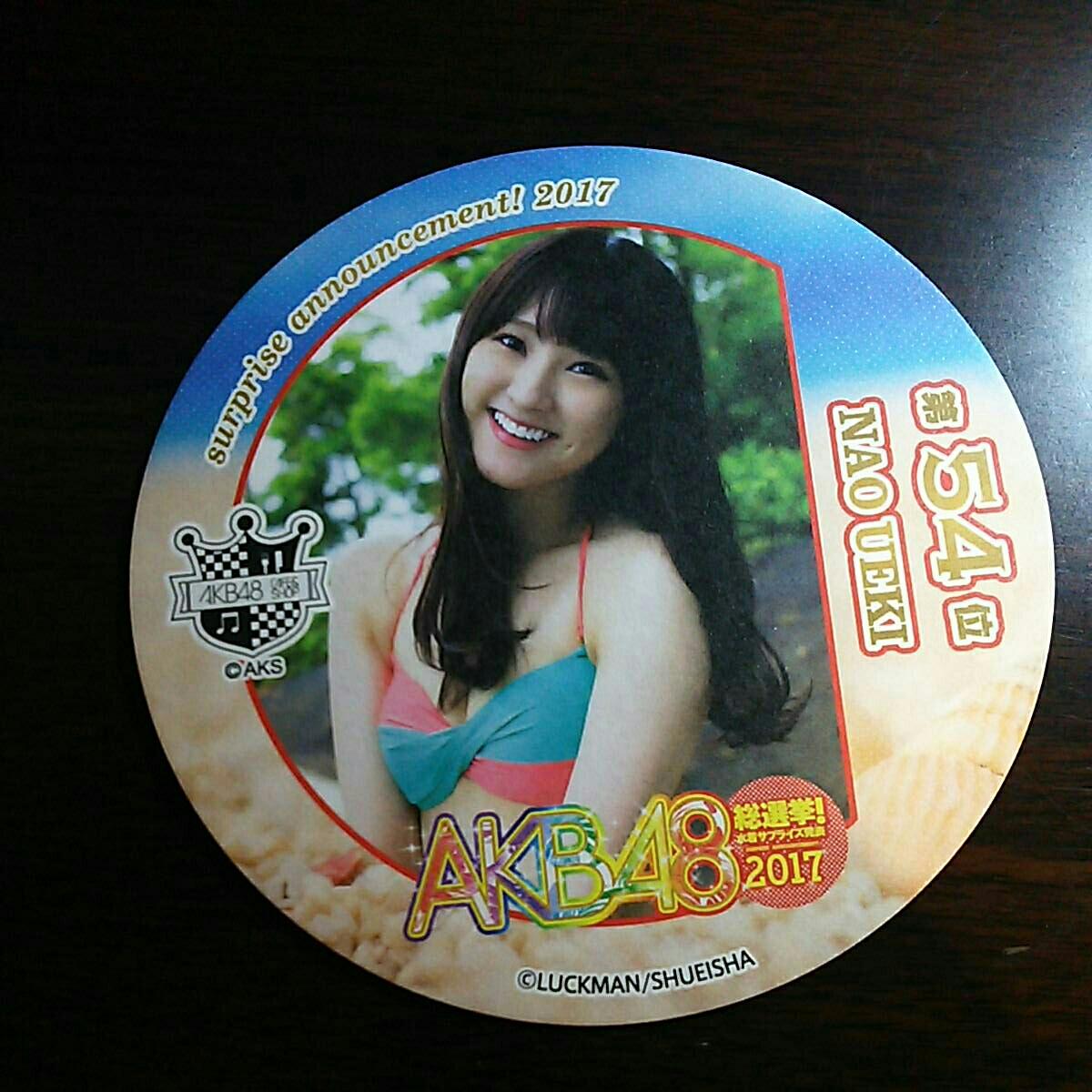 AKB48 植木南央 水着サプライズ AKBカフェコースター 総選挙2017 ランクイン HKT ライブ・総選挙グッズの画像