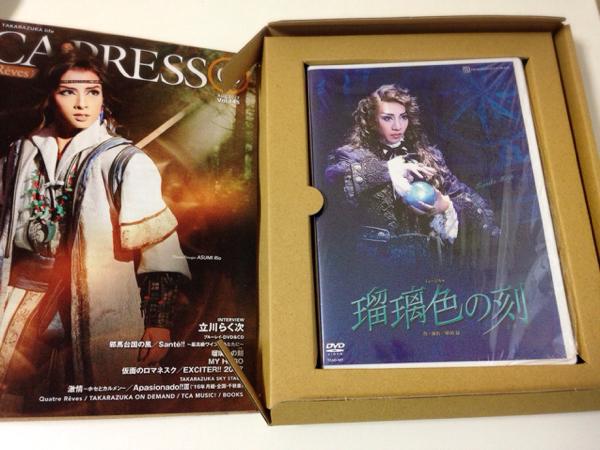 DVD『瑠璃色の刻』美品 宝塚月組 美弥るりか◇送料無料◇