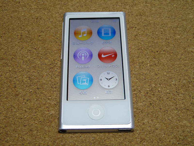 アップル iPod nano 16GB MD480J/A シルバー 第7世代_画像2