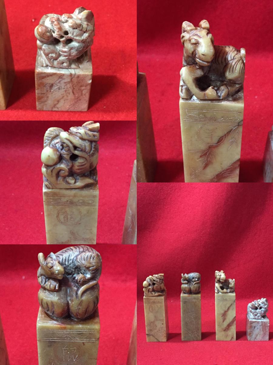 うぶ出し品 未使用 中国美術 印材 田黄 寿山石 鶏血 獅子 龍 支那 時代
