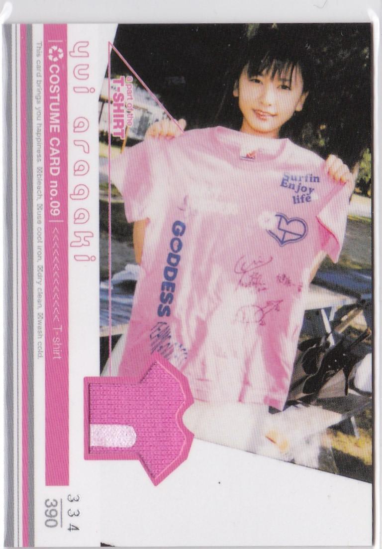 新垣結衣 HIT'S LIMITED BOMB トレカ コスチュームカード 09 #334/390 390枚限定 2色 パッチ部分 グッズの画像