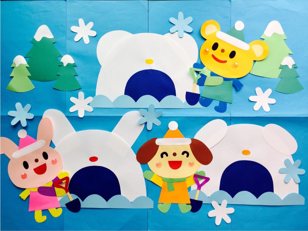 ★冬 大きめ壁面飾り 幼稚園 保育園★かまくら④★