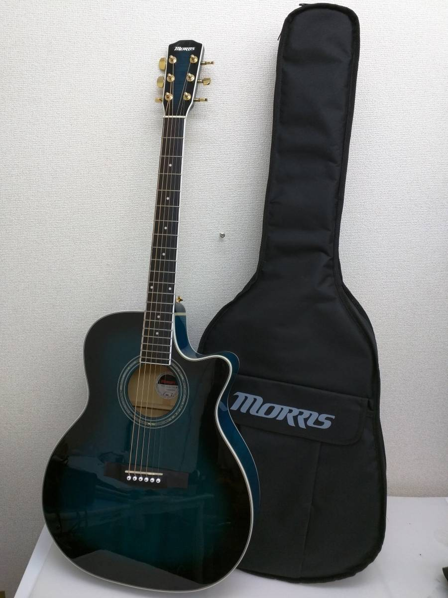Morris エレアコ アコギ アコースティックギター ブルー R601SBUB 美品 ソフトケ