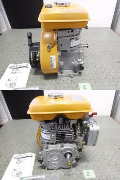 ◆◇富士重工 Robin EY15-2B ロビンエンジン 未使用?◇◆_画像3