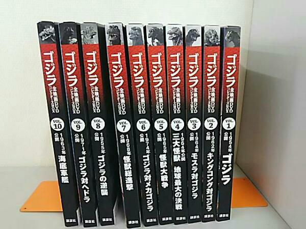 ゴジラ 全映画DVD コレクターズBOX VOL.1~10 グッズの画像