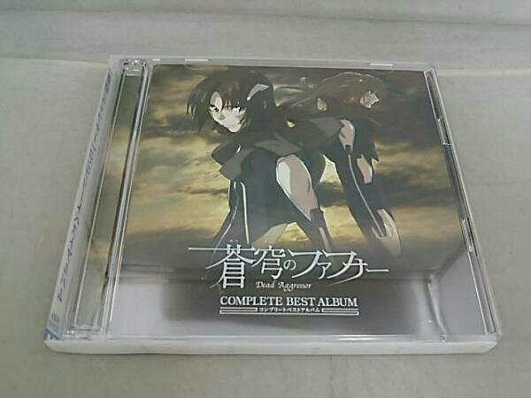 angela 蒼穹のファフナー コンプリートベストアルバム グッズの画像
