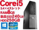 爆速■Dell OptiPlex 990■Win10■新品SSD 240GB メモリ8GB■第2世代Corei5-3.40x4スレッド HDD 250GB■動作確認済み 1円