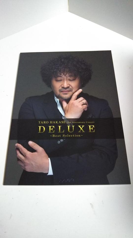 葉加瀬太郎 25周年アニーバーサリーコンサート DELUXE パンフレット
