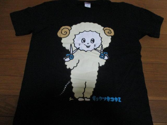 キュウソネコカミ  Tシャツ BYE 2014 HELLO 2015 未使用  ライブグッズの画像