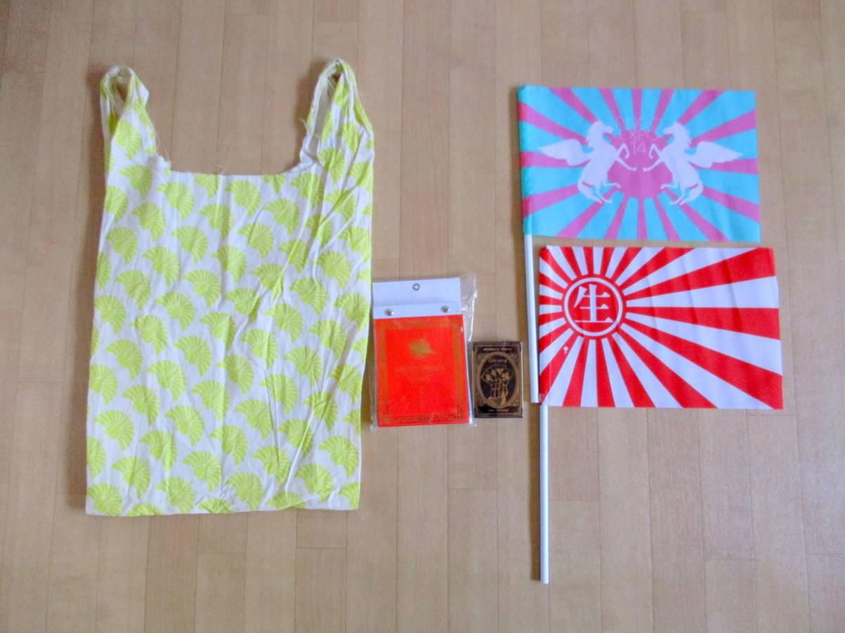 椎名林檎 ♪ トランプ・日めくりカレンダー・フラッグ 2本・エコバック ♪ 新品・美品・中古 ♪ グッズ