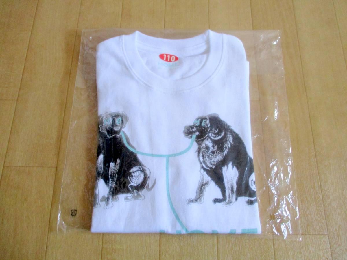 Mr.Children ♪ Tシャツ ② 110 白 HOME TOUR 2007 ♪ 新品 ♪ グッズ
