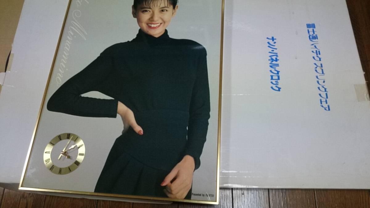 南野陽子 富士通 パネルクロック グッズの画像