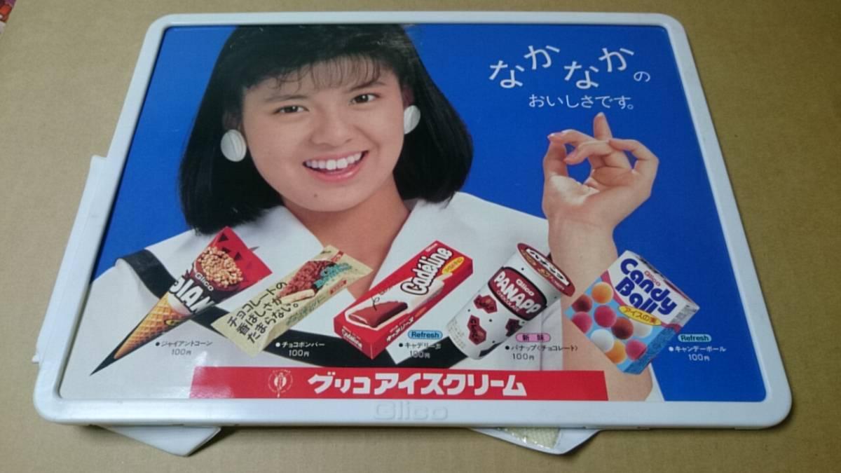 南野陽子 グリコ アイス 店頭販促 グッズの画像