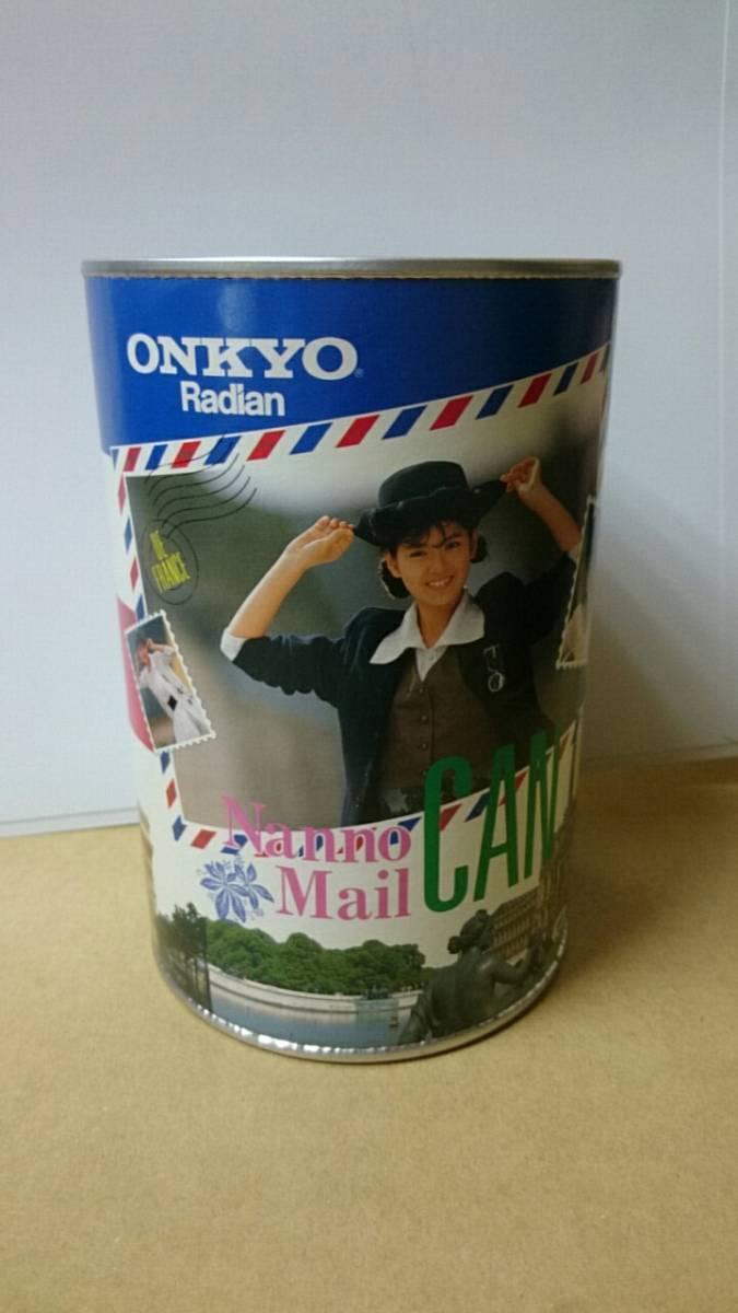 南野陽子 ONKYO Radian 缶 グッズの画像