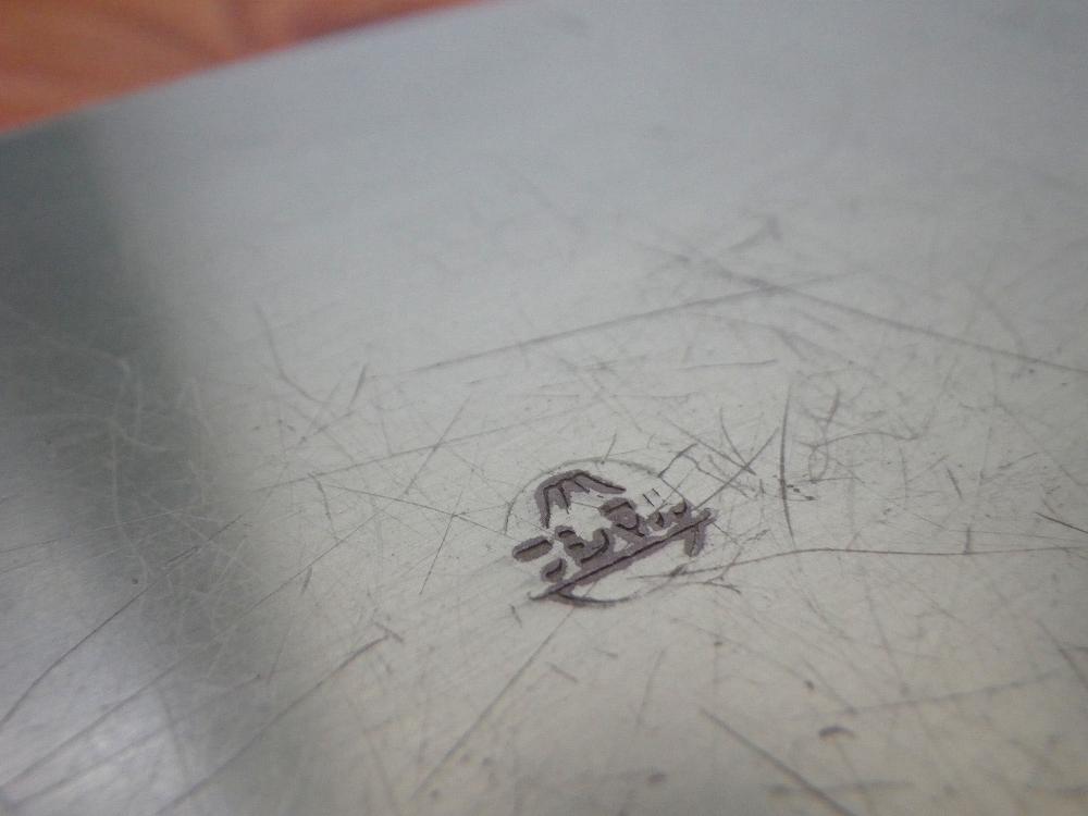 ビンテージレトロ ロケットの飛ぶ姿が描かれたレトロブルーのアルミ製弁当箱 昭和レトロ/キャンプ/小物入れ/古道具/古民具 #2_画像2