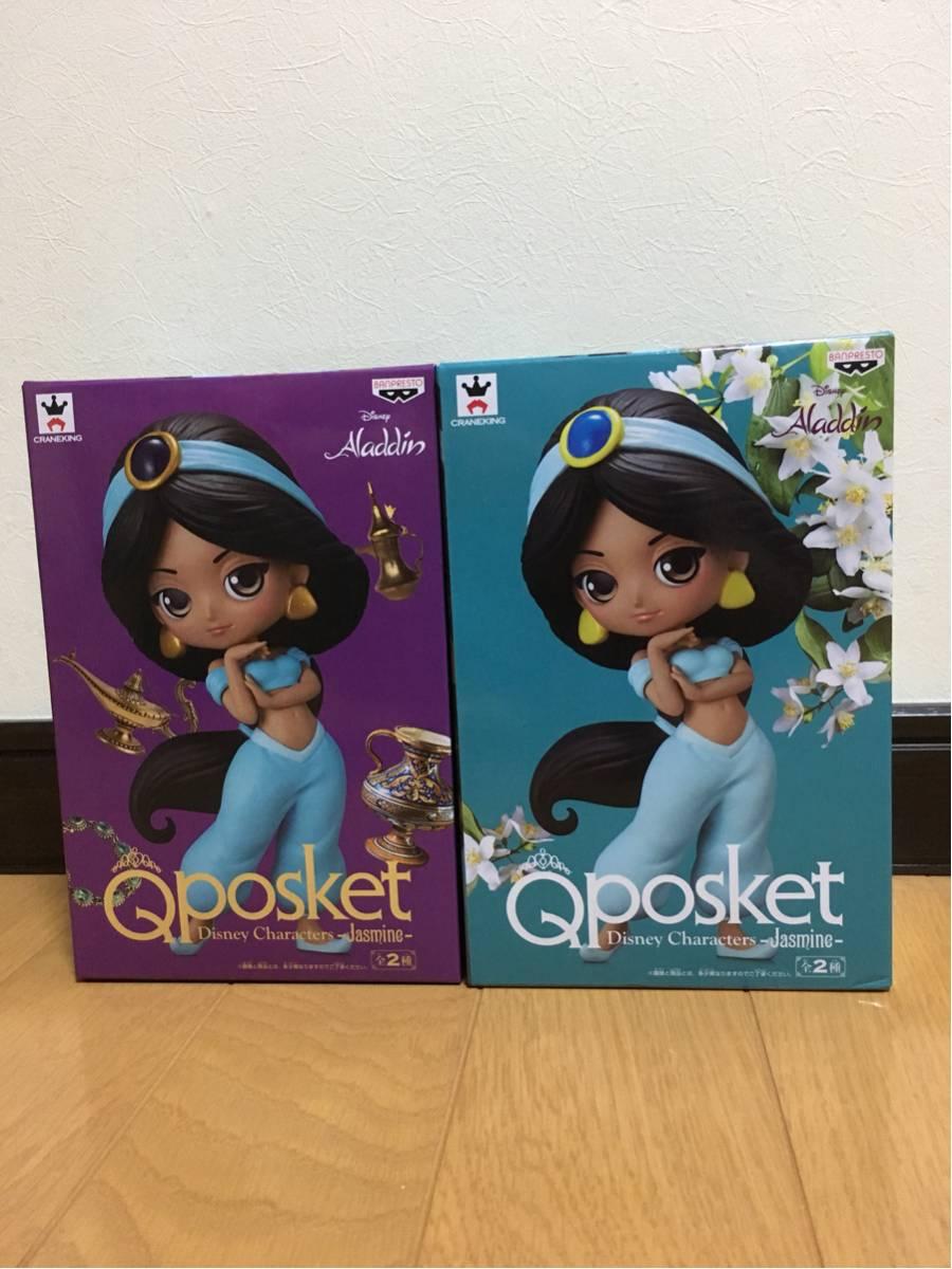 【新品、未開封】 ディズニー Qposket Disney Characters -Jasmine- ジャスミン 全2種セット ディズニー キャラクターズ フィギュア ディズニーグッズの画像