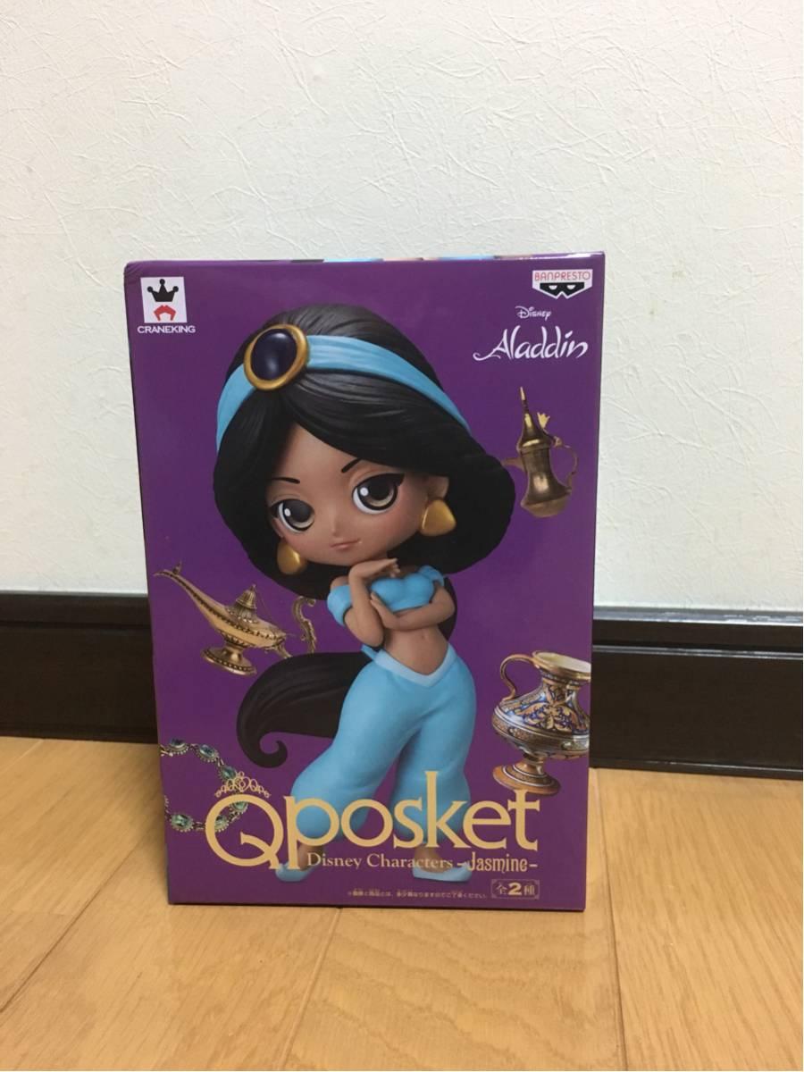 【新品、未開封】 ディズニー Qposket Disney Characters -Jasmine- ジャスミン ノーマルカラー フィギュア Qposket ディズニー ディズニーグッズの画像