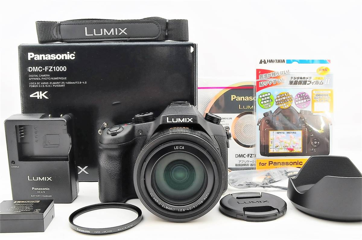 ◆新品級◆Panasonic パナソニック LUMIX DMC-FZ1000 4K対応 おまけ液晶フィルム&レンズフィルター