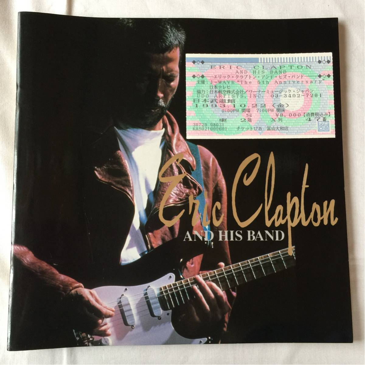 エリッククラプトン 来日公演 1993.10.22 パンフレット 半券 ライブ コンサート ライブグッズの画像