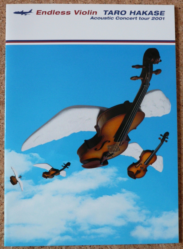 ○葉加瀬太郎 Acoustic Concert tour 2001 パンフレット/Endless Violin