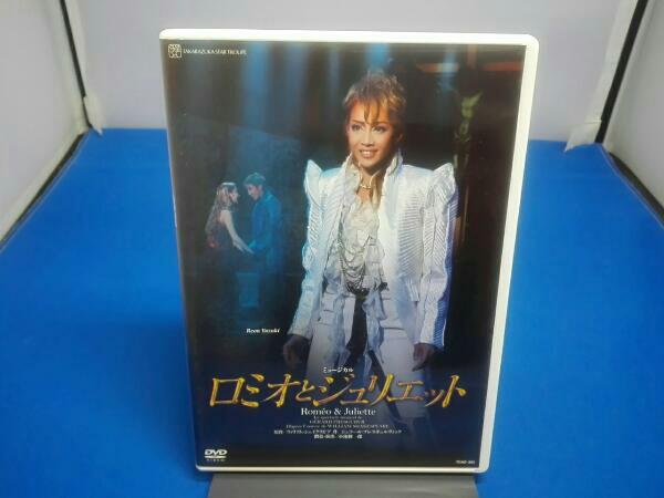 ロミオとジュリエット(2010星組) 宝塚歌劇団星組 グッズの画像