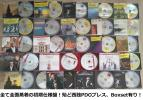★★大量!クラシックCD 500枚セット! ★★ 西独盤、初