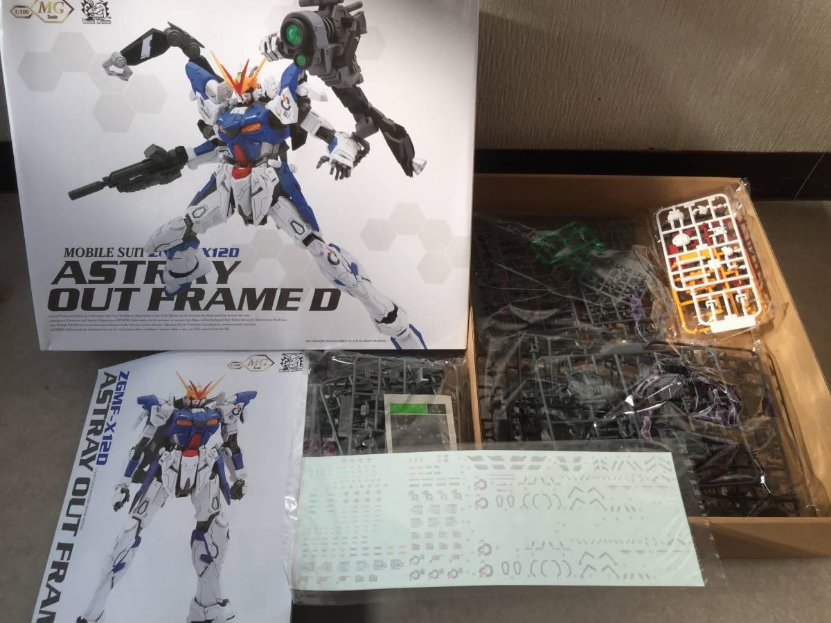 1/100 ドラゴンモモコ ガンダムアストレイ アウトフレームD海外製プラモデル SEEDアストレイ_画像3