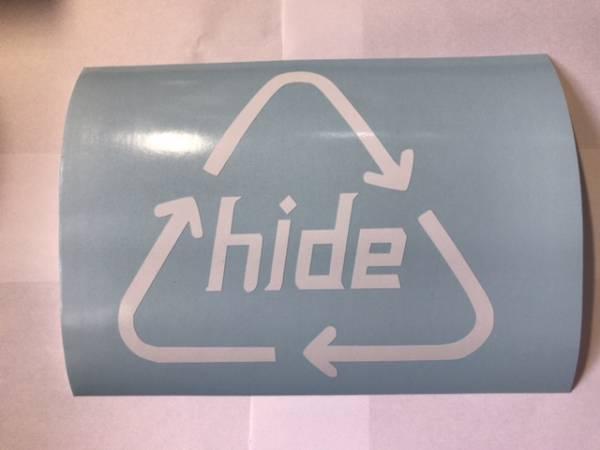 【サイズ変更可能】【色変更無料】X JAPAN ヒデ HIDE ステッカー 【大型155mm】エックス ジャパン