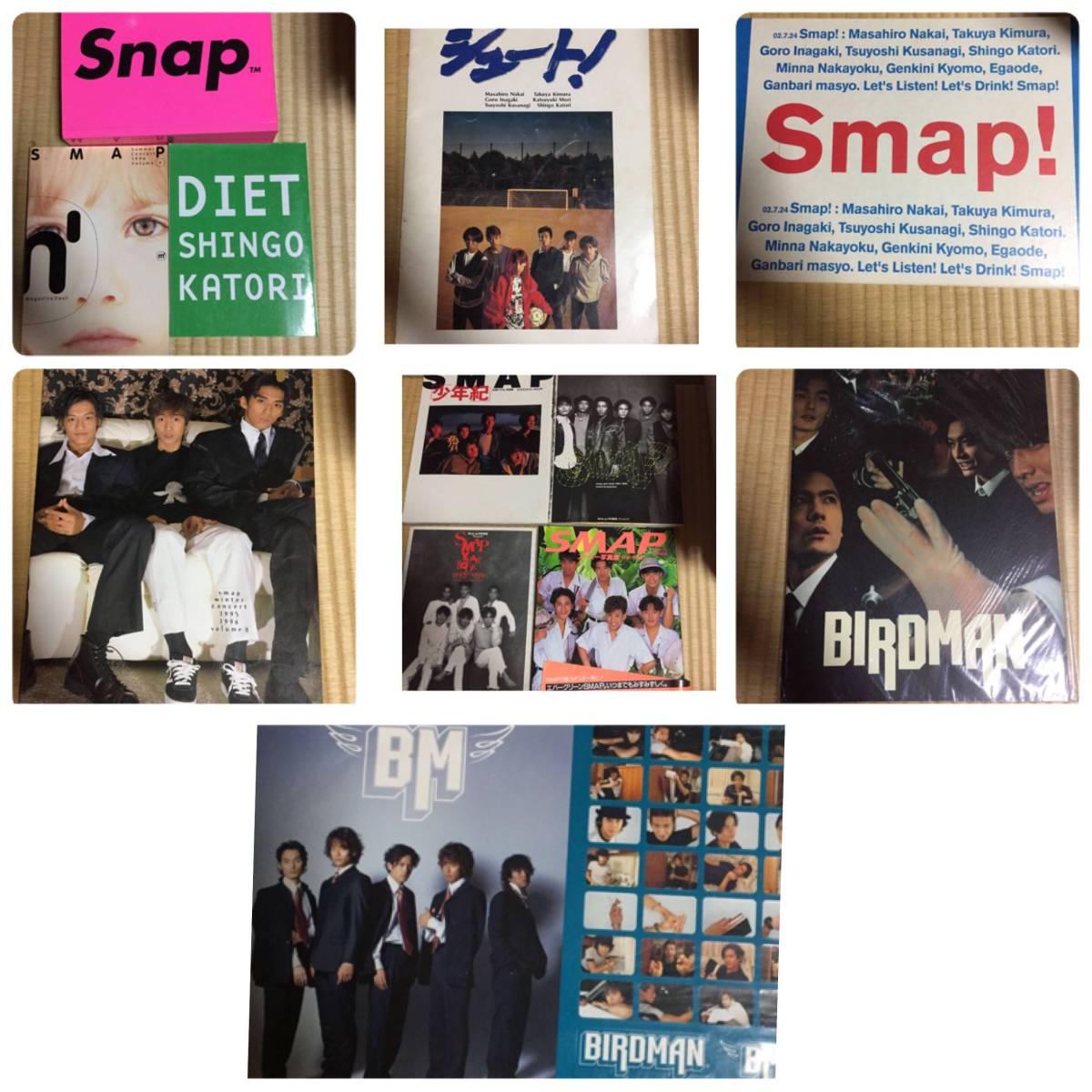 SMAP写真集パンフ12点セット コンサートグッズの画像