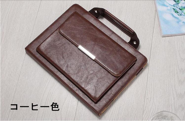 iPad Pro 10.5 ケース 手帳型 収納 カバン 手提げケース 段階調整可能 スリープ機能付き コーヒー色