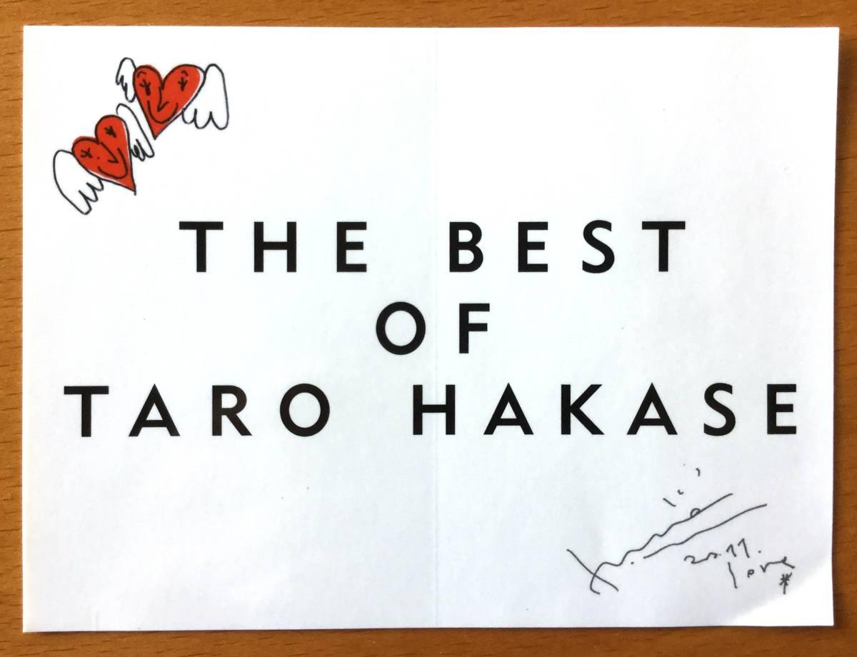 葉加瀬太郎/ステッカー THE BEST OF TARO HAKASE