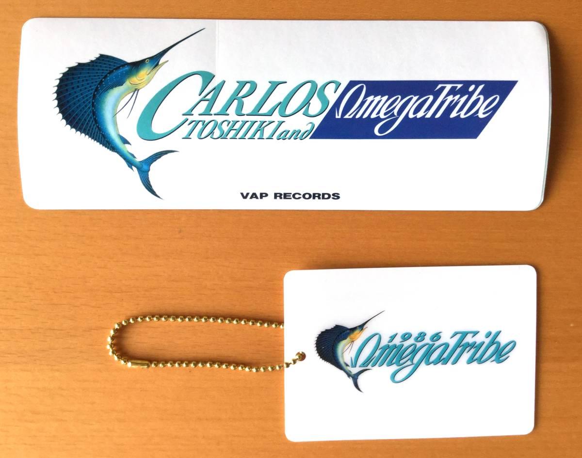 カルロストシキ&オメガトライブ/ステッカー+ネームカード