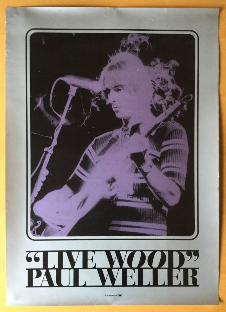 """ポール・ウェラー /B2ポスター PAUL WELLER """"LIVE WOOD"""""""