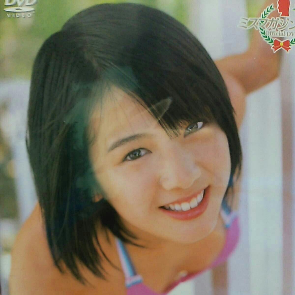 中古DVD 桜庭ななみ ミスマガジン 2008  グッズの画像