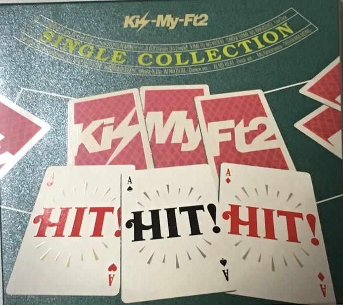 Kis-My-Ft2 キスマイ HIT! HIT! HIT! ( 初回限定盤 ) 1CD+2DVD 3枚組 CD アルバム シングルコレクション シール ステッカー 付