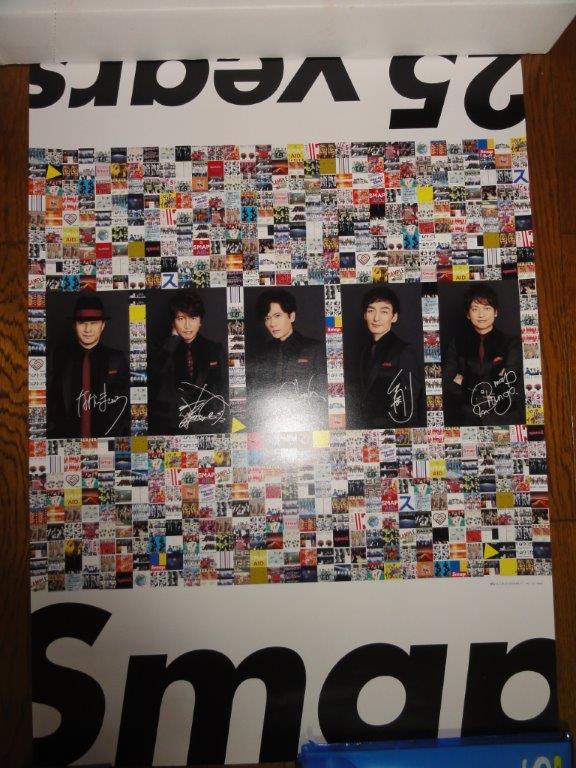 ★SMAP★25years スマッポ当選 サイン入りポスターA【送料込】 コンサートグッズの画像