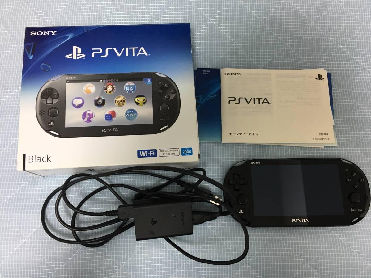 動作確認済 付属品完備☆美品☆PlayStation Vita PCH-2000 ZA11 Wi-Fiモデル ブラック PS Vita_画像2