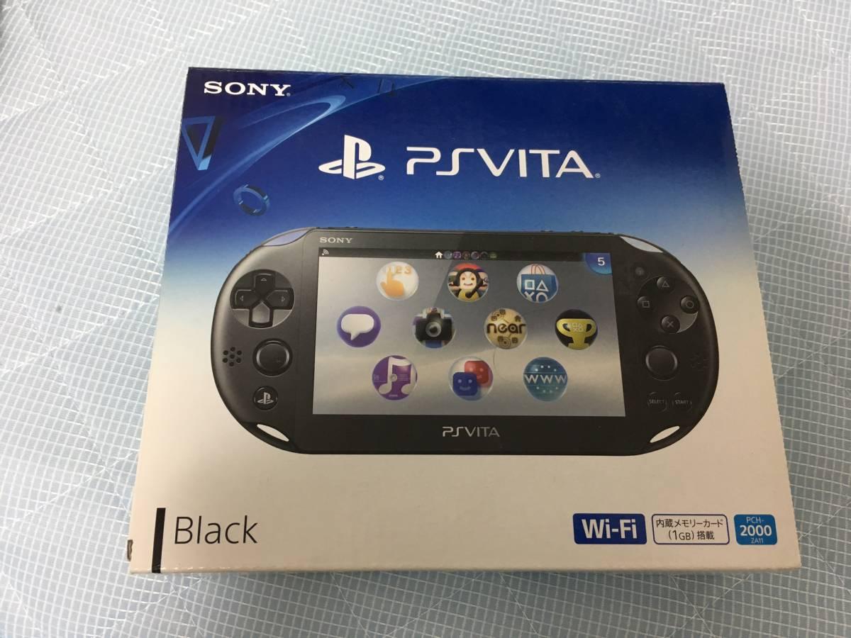 動作確認済 付属品完備☆美品☆PlayStation Vita PCH-2000 ZA11 Wi-Fiモデル ブラック PS Vita