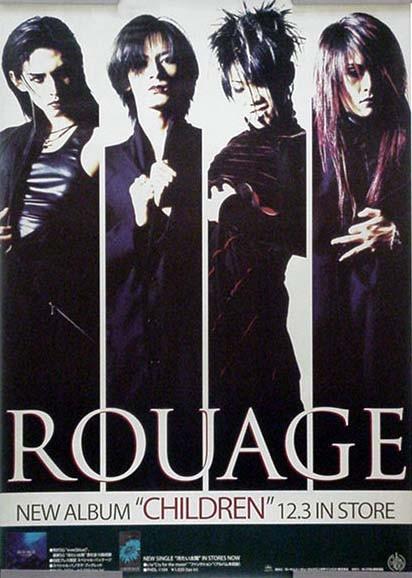 ROUAGE ルアージュ KAZUSHI B2ポスター (J07015)