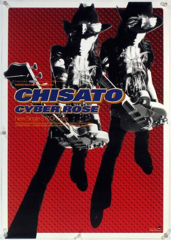 千聖 CHISATO PENICILLIN ペニシリン B2ポスター (J04013)
